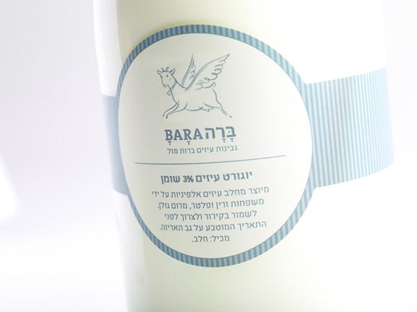 hebrew typography Dairy goat cheese Logo Design israeli design Hebrew Logo israeli designer Artizan milk Cheese עיצוב אריזה עיצוב גרפי מחלבה מעצב גרפי דב קרול