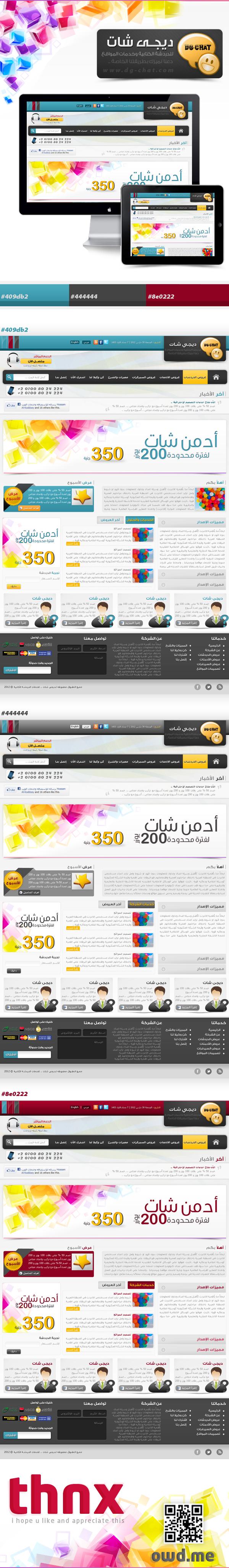 DG-Chat Web Webdesign Webdevelopment development design