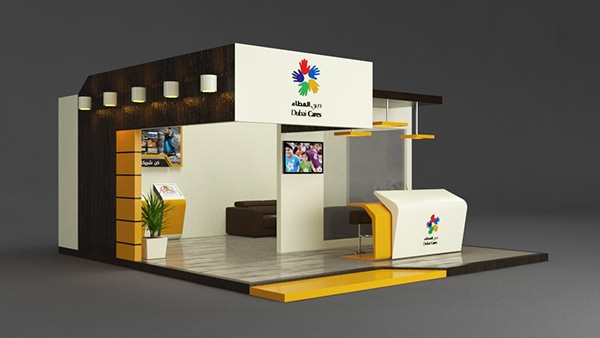 Exhibition Stall Pictures : Dubai cares exhibition stall design on student show