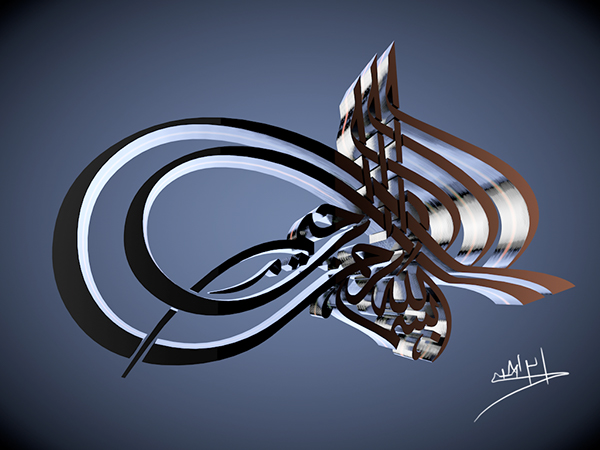 Arabic Calligraphy 3d Rendering For Islamic Words On Behance