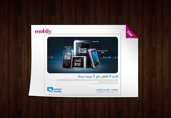 Mobily Printz On Behance