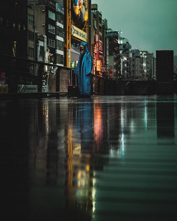 Reflective City