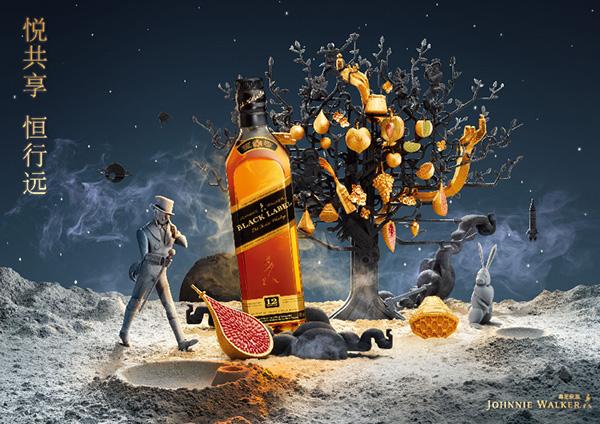 Johnnie Walker 2013 Campaign by Nicky Zhu