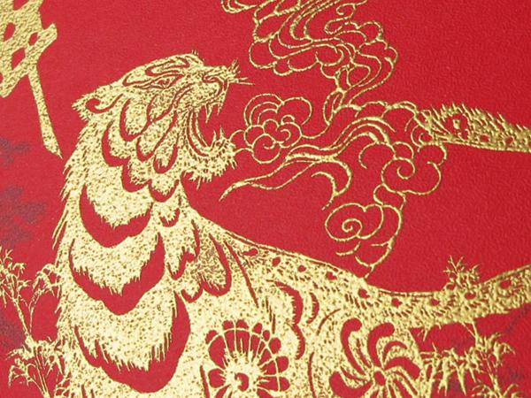 USI 2010 Chinese New Year greeting card