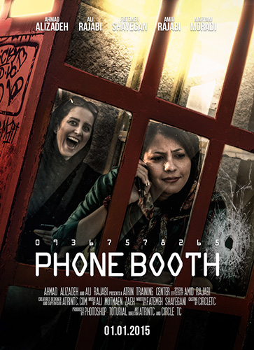 phone booth movie poster on behance