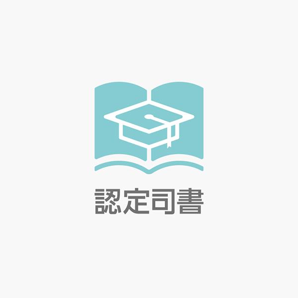 優秀的37張日式logo設計欣賞