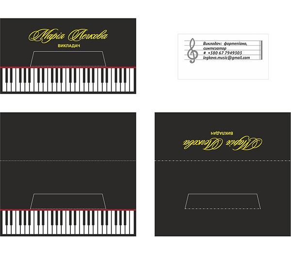 Piano Teacher Business Card On Behance
