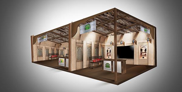Trade Show Booth Sketches. Exhibition Design