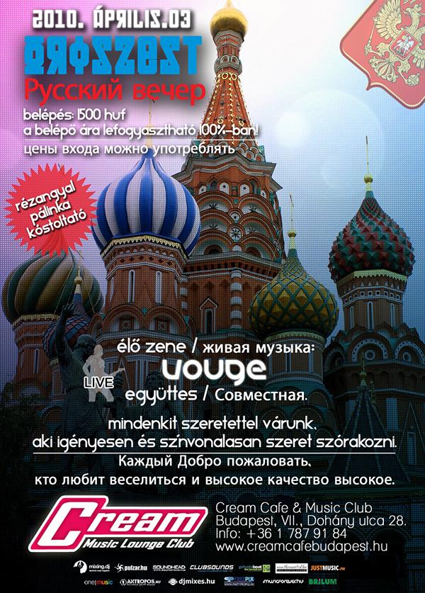 flyer club flyer Flyer Design Russia