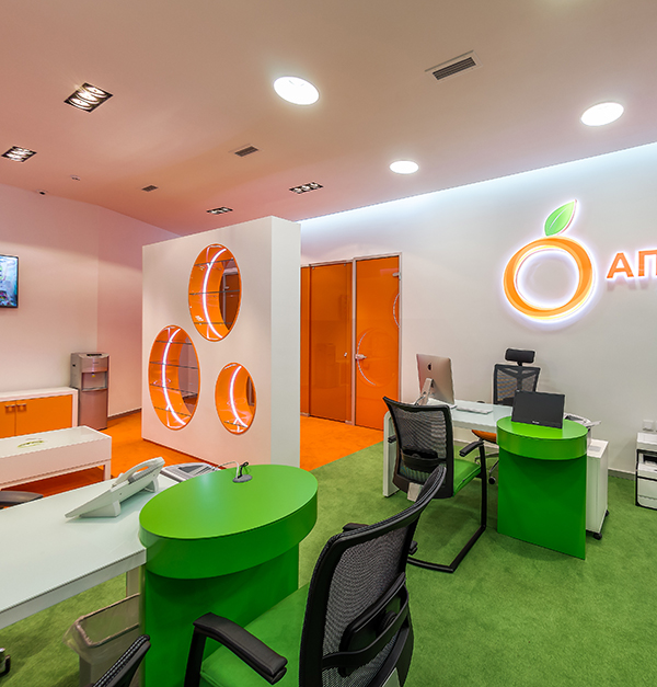 Travel agency office decoration the for Travel agency interior design