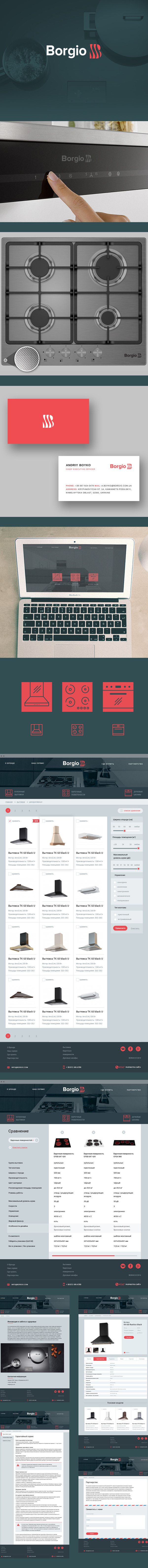 Webdesign Logotype kitchen appliances