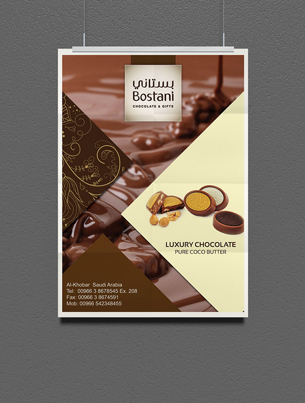 Bostani Chocolate , Poster on Pantone Canvas Gallery