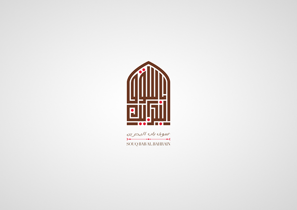 Souq bab al bahrain ii on behance for United international decor bahrain