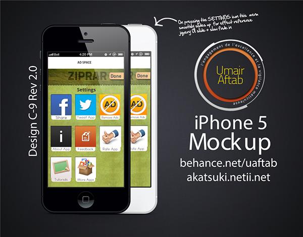 ZipRar  Umair  Aftab uaftab.com iphone app UI ux zip compression RAR