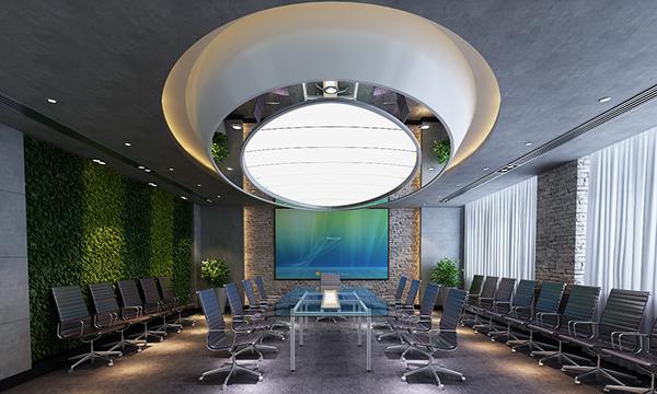 Beau Meeting Room