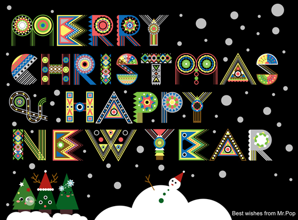 Holiday typegraphic font design graphic sweet