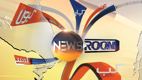 Interactives   Advertisement - Geo TV on Student Show