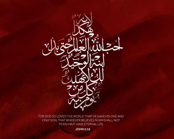 Arabic calligraphy 2 on behance Rules of arabic calligraphy