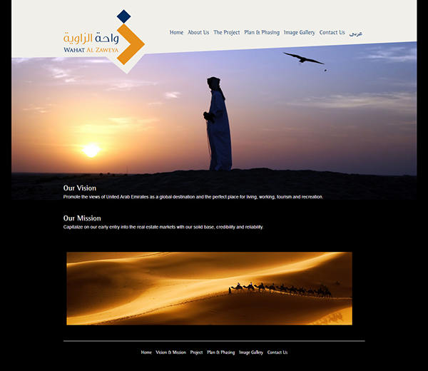 Front end development Website Design HTML AJAX JavaScript jquery