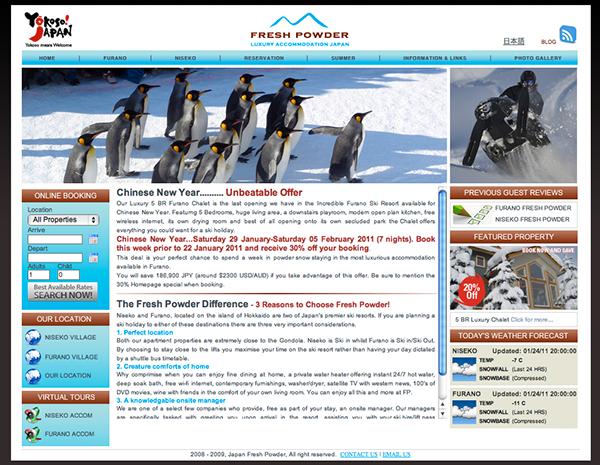 resort,Ski,RMS System,rms,Resort Managementment,freshpowder,fresh powder,cms