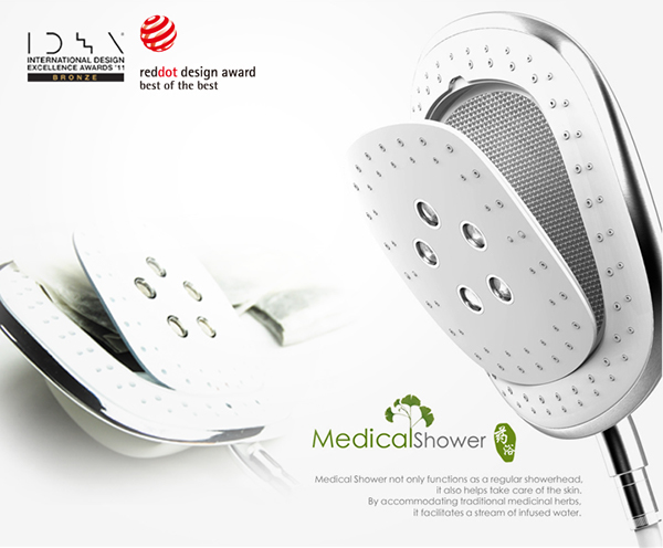 Medical Shower on Behance