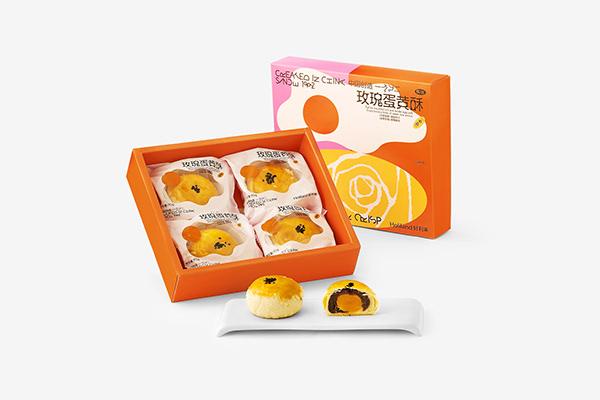 NO.02-Holiland Rose Egg Yolk Crisp 玫瑰蛋黄酥
