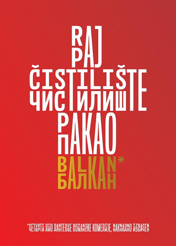 typo system Balkan type design Typonine marija juza