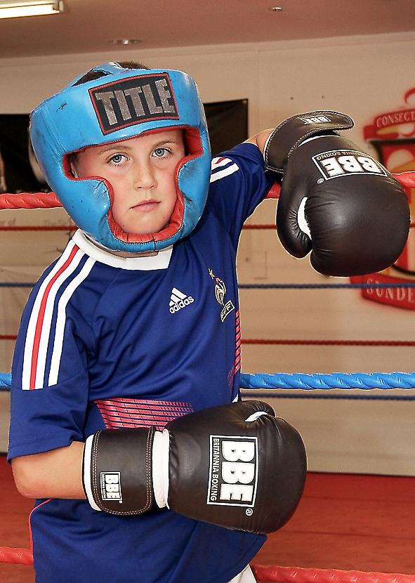 Amateur Boxing Gym 88