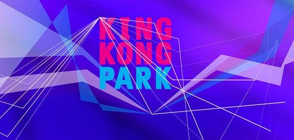 rope park rope King Kong Park entertaiment