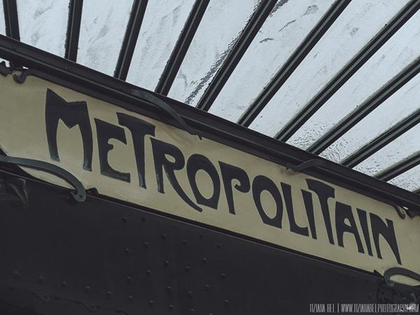 parigi-ville lumiere-metro des abesses