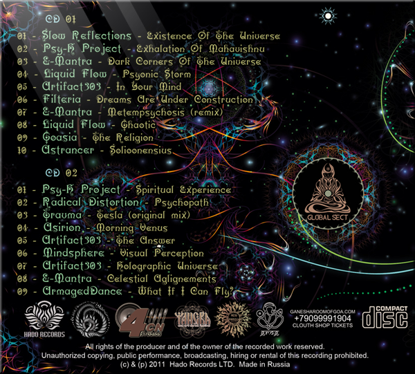 cd cover psychedelic psy trance Space  globalsect adept space of power universe digipack