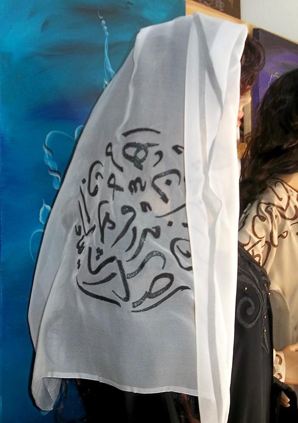 Arabic Calligraphy On Clothing On Behance
