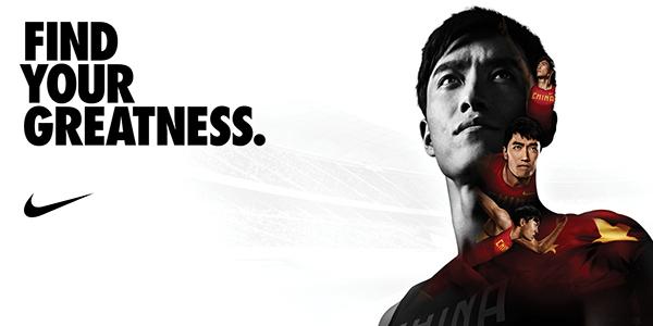 Nike Find Your Greatness Nike Find Your Greatness