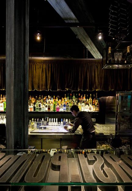 cocktails bar restaurant ferranadria albertadria