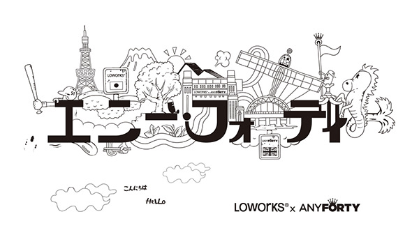 AnyForty vs LOWORKS
