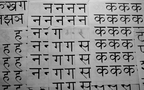 Type Design (Devanagari Script) on Behance