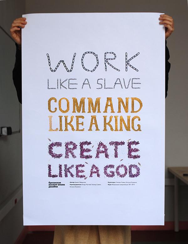 Design Quote posterQuote Poster Design