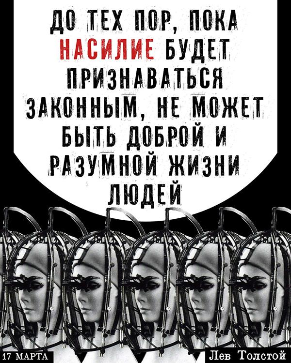 Bojemoi translation