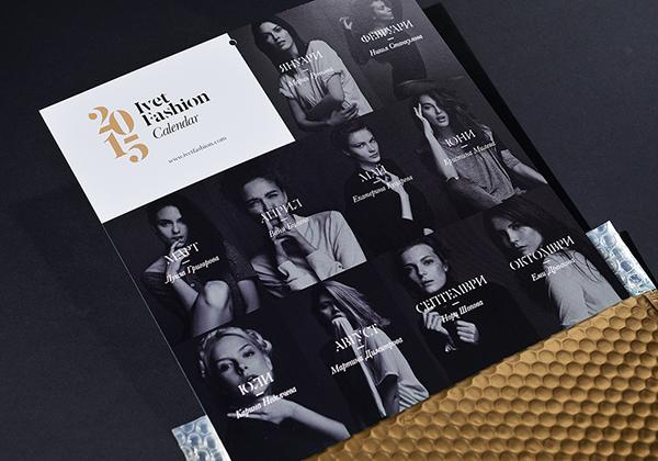 Ivet Fashion fashion photography Ivaylo Nedkov Vasil Germanov Four Plus studio bulgaria Model Agency calendar