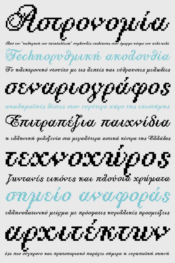 font design type design Typeface font Parachute foundry specimen Latin greek pixel pixelscript