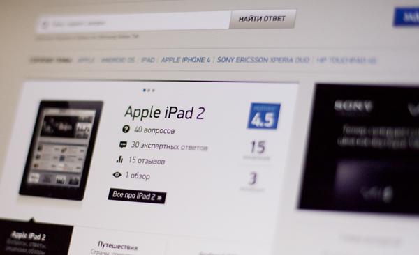mobile Gadget Web web-design iphone iPad simple