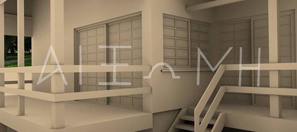 Architectural Visualisation pikionis  aixoni  3ds max  vray