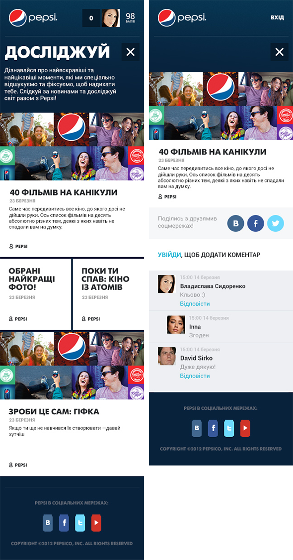 mobile version Layout
