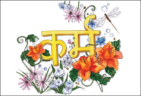 watercolour lettering devanagari hindi sanskrit India postcards