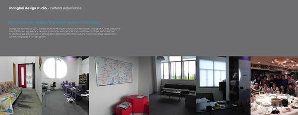 Industrial Design Internships Abroad: shanghai design studio: internship abroad on SCAD Portfoliosrh:portfolios.scad.edu,Design