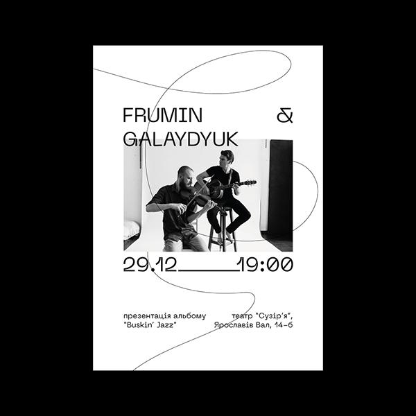 Frumin & Galaydyuk Music Band's Posters and CD