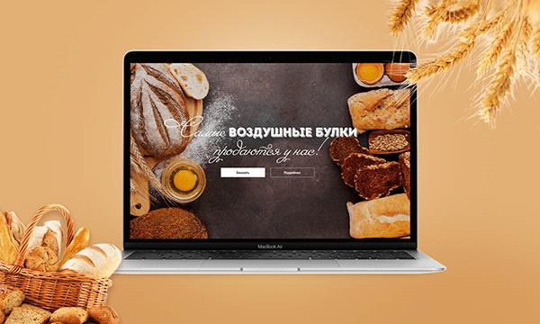Landing page Bakery
