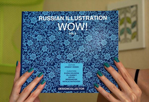 russian illustrations illustrators book print