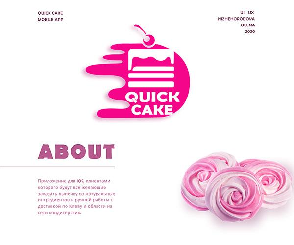 """QUICK CAKE"" Mobile App"