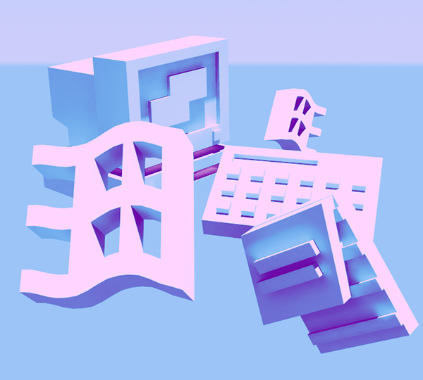 The Win95 Icon Plaza on Behance